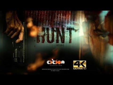 HUNT BEGINS   Official Teaser