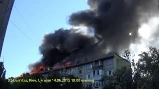 Взгляд Очевидца:  Горит Жилой Дом На Дарнице: 14.06.2015, Киев, Украина