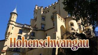Замок Хоэншвангау. Бавария(Друзья, у баварского замка Нойшванштайн мы были с вами как-то зимой: https://youtu.be/7jCHvkp0224 А сейчас проедемся..., 2016-08-26T12:57:12.000Z)