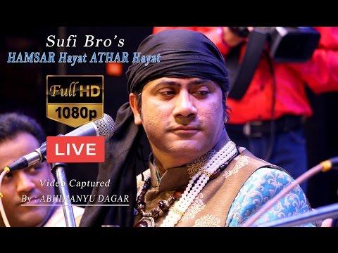 Sufi Bro's 🅷🅰🅼🆂🅰🆁 🅷🅰🆈🅰🆃 ~Ganesh Vandana