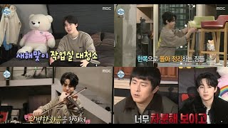'나혼자산다' 박은석, 양평 전원일기..눈 치우기 '최고 15.6%'[종합] -…