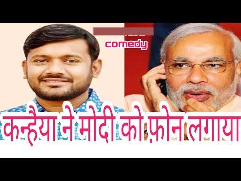 Kanhaiya Kumar calling