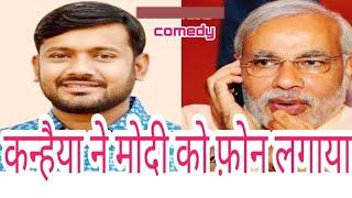 Kanhaiya Kumar calling Modi...Comedy☺️☺️☺️
