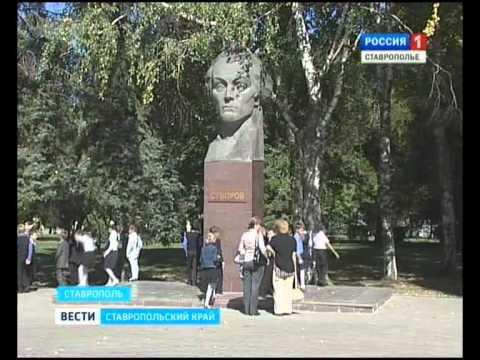 Октябрьскому району Ставрополя исполняется 50 лет