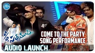 Come to The Party Song Performance | S/o Satyamurthy Movie Audio Launch | Allu Arjun | Samantha