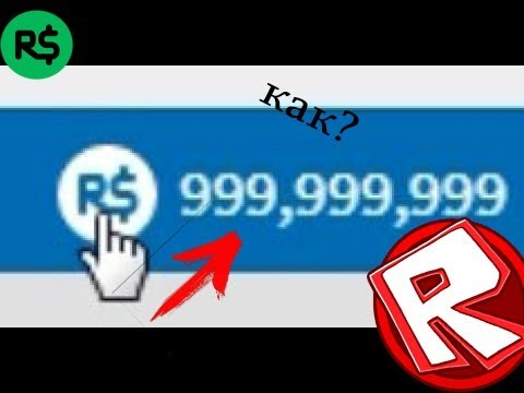халявные робуксы без программ и сайтов - Roblox