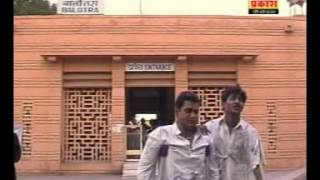 Rajasthani Bhajan | O To Sansar Ghadi Palak Bhar Ro Melo | Latest Devotional Song | Desi Geet