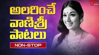 Non Stop Vanisri Top Hit Songs | Old Telugu Songs All Time Ever Green Hits