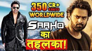 SAAHO की रिकॉर्ड तोड़ कमाई | 350+ Crore दुनियाभर में | Prabhas