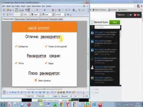 Дмитрий Румянцев Продвижение группы ВК в Google и Яндекс