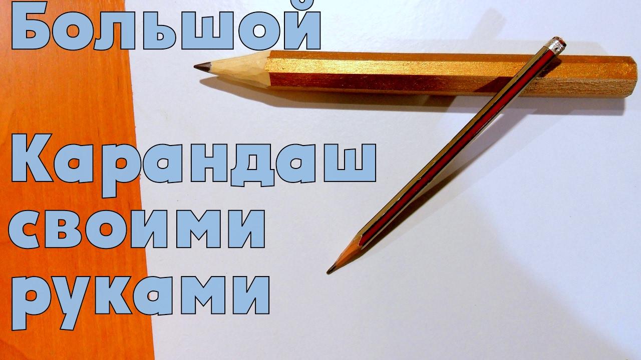 Как сделать так, чтобы тебя слушались : Блог Александра 37