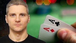 Какая польза от покера