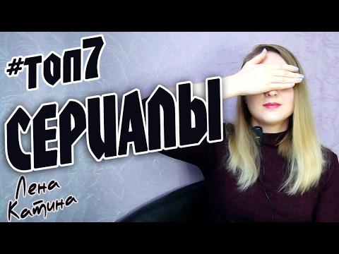 Сериал Романовы 2 серия смотреть онлайн бесплатно в