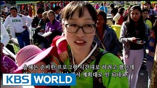Screening Humanity | 인간극장 -  The Guesthouse Couple of the Andes, part 3 (2015.09.10)