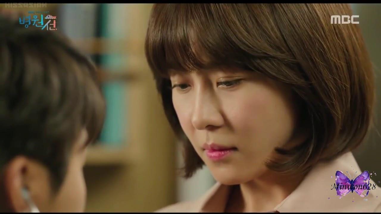 "Download Hospital Ship: ""let's get start dating scene"" (Kang Min hyuk and Ha Jiwon)"