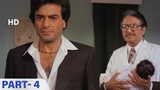 जीतेन्द्र ने देदी अपनी औलाद जाया प्रदा को | Aulad - Movie In Parts 04 | Bollywood Movie