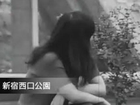 [昭和48年] No.CF-0061「新宿西口公園」