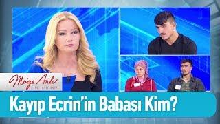 1,5 yaşındaki Ecrin'in babası kim? - Müge Anlı ile Tatlı Sert 13 Mayıs 2019