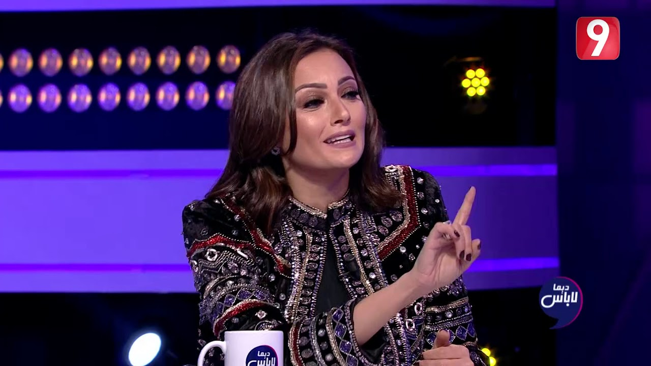 Dima Labes | بشرى : أغنية كوبرا هي رد لأغنية محمد رمضان و ليس لشخصه