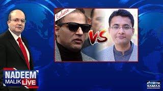 PMLN Ka Garh Faislabad Ab Kiska? | Nadeem Malik Live | SAMAA TV | 11 July 2018