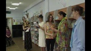 В республике прошёл конкурс молодых писателей и поэтов