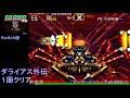 Kyonyuu Fantasy ☿【Episode 1】 - YouTube