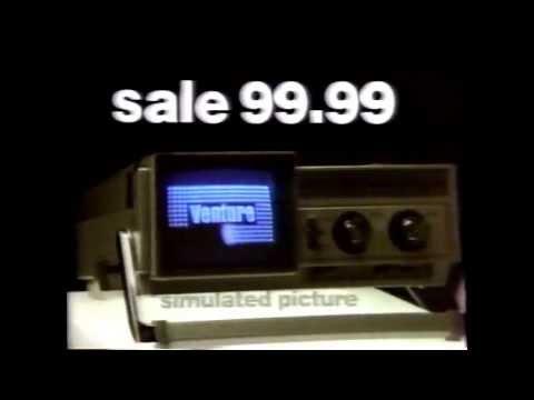 Venture Electronics Store. Chicago 1982. Atari 2600