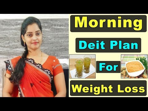 Morning Full Diet Plan for Weight Lose With Timings in Telugu||Best Diet Plan for Weight loss telugu