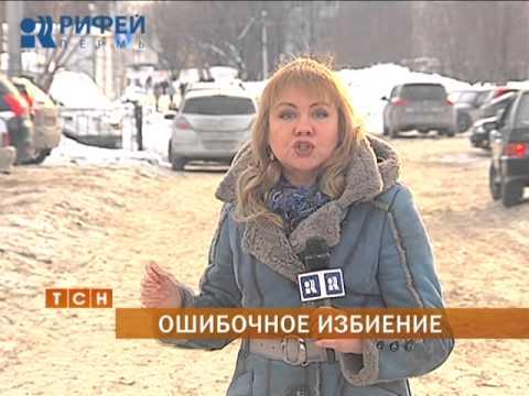 В Перми полицейский ошибочно избил сотрудницу госнаркоконтроля