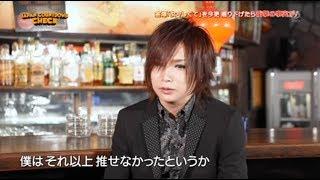 ダイジェスト +【おまけ】金爆カラオケランキング24 ◇新曲「令和」MV h...