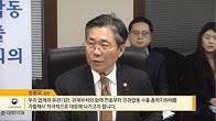 민관합동 수출총력지원체계 가동 - 「 제1차 민관합동 수출전략회의」 개최