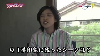 【放送は終了いたしました】 ドラマ24 アオイホノオ 脚本・監督:福田雄...