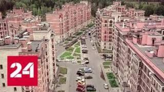Дом.РФ: Урбанизация. Специальный репортаж Георгия Подгорного - Россия 24