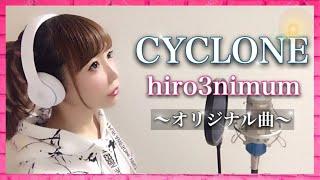 cyclonehiro3nimum