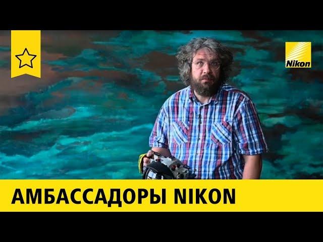 Виктор Лягушкин. Первая в мире подледная фотовыставка