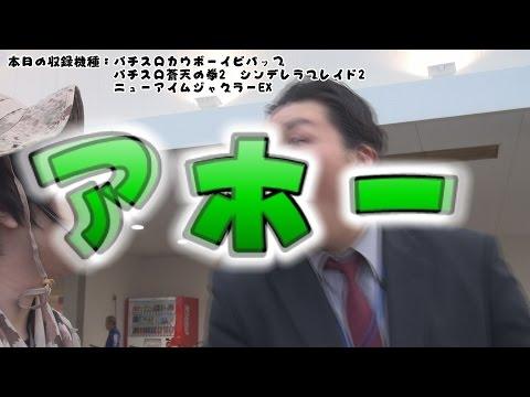 行列ハンター!勝ち取れNo.1 vol.6