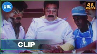 Operation Comedy   Vasool Raja MBBS   4K