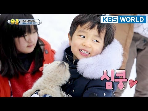 Seungjae falls in love with Gaeddong♥ [The Return of Superman/2018.03.18]