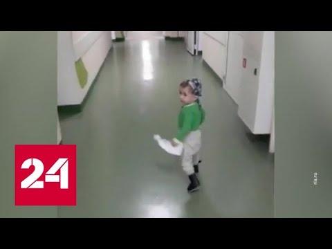 Ваня Фокин начал бегать. Видео - Россия 24