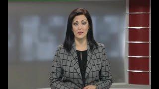 Вести на Канал 5 во 18, 1.12.2018