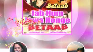 Jab Ham Jawa Honge # Smule Karaoke With pranjali0909#
