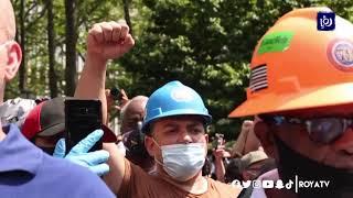 5/6/2020 - الولايات المتحدة   المئات يشاركون في تأبين جورج فلويد بمدينة مينيابوليس