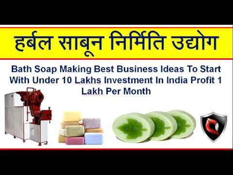 Bath Soap Making Best Business Ideas To Start With Under 10 Lakhs Investment In India 1 Lakh P M