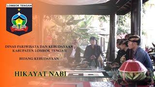 "Download Mp3 Pembacaan Tembang Lontar "" Hikayat Nabi """