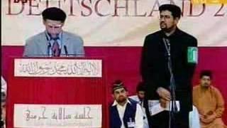 Ahmadiyya - Islam und Integration German/Urdu 3/5