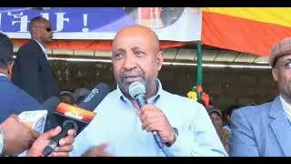 Ethiopia: አሁን የደርሰን በጣም ደስ የምል ሰበር ዜና አለን ዘሬ.OCT.9.2018..