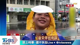 雷雨轟炸!半夜豪雨水淹台南「水淹及腰」