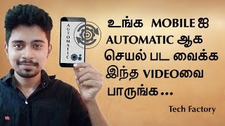 Completely Automate Your Mobile In Tamil {Tech Factory}