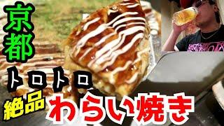 Mr京都アッキー2ndチャンネル☆ (男飯動画など) https://www.youtube.co...