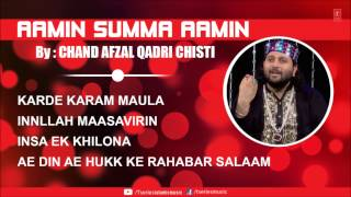 Aamin Summa Aamin (Full Song Jukebox) | T-Series Islamic Music | Chand Afzal Qadri Chisti